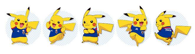pikachu brasil 2014