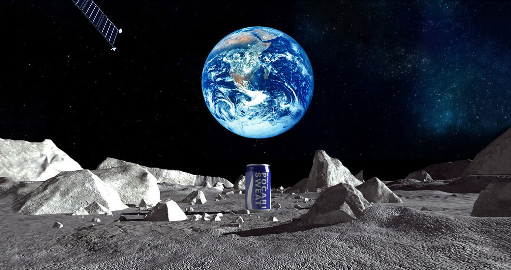 pocari sweat en la luna